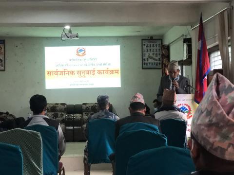 सार्वजनिक सुनुवाई कार्यक्रम उठेका सवालका विषय सम्बोधन गर्नुहुदै नगर प्रमुख श्री पदम बडुवालज्यू